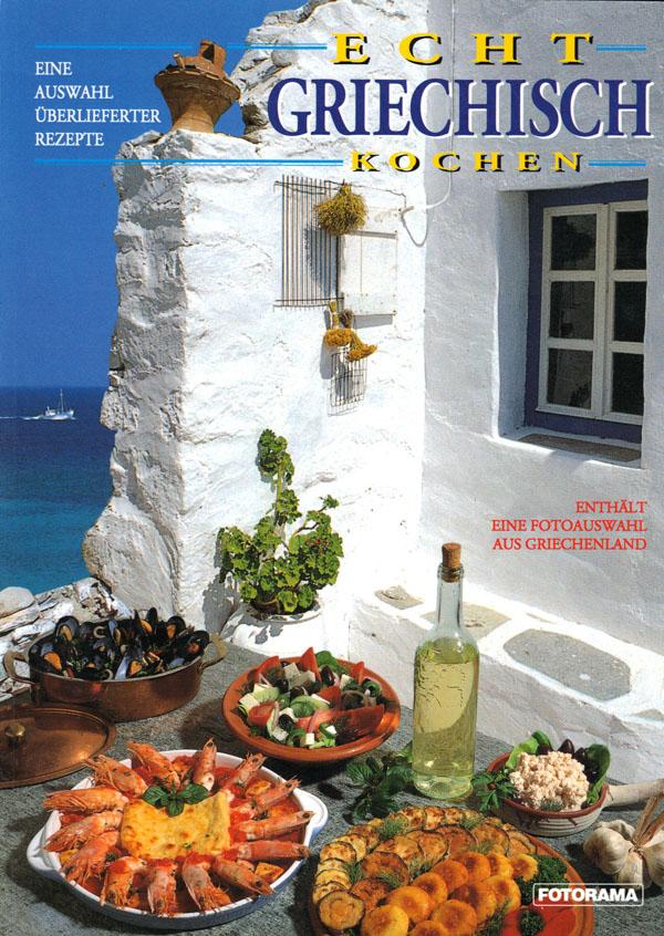 Rezept backofen griechisch kochen for Griechisch kochen